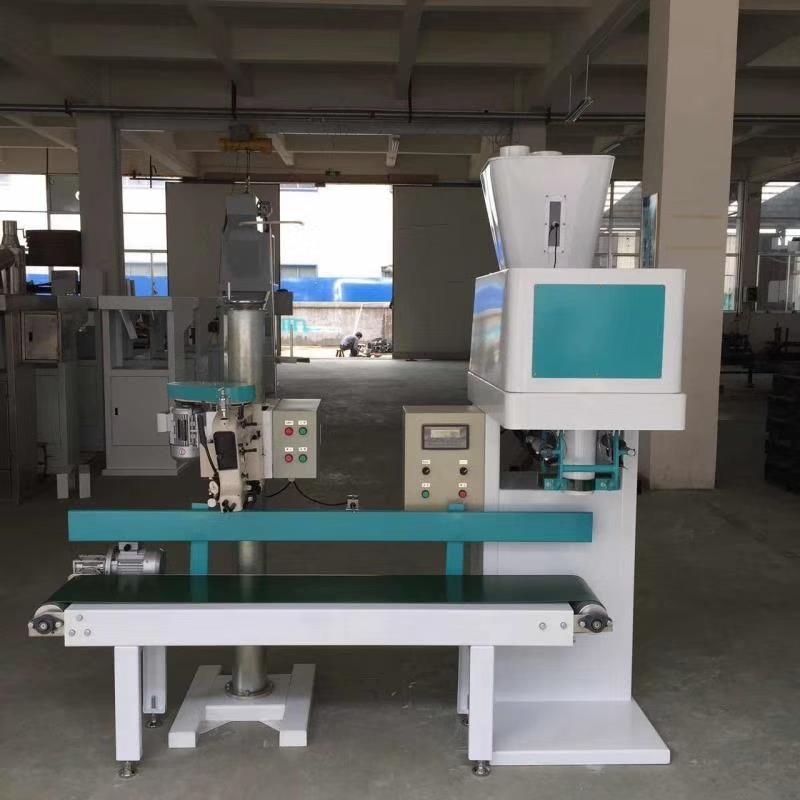 Automatic rice packing machine