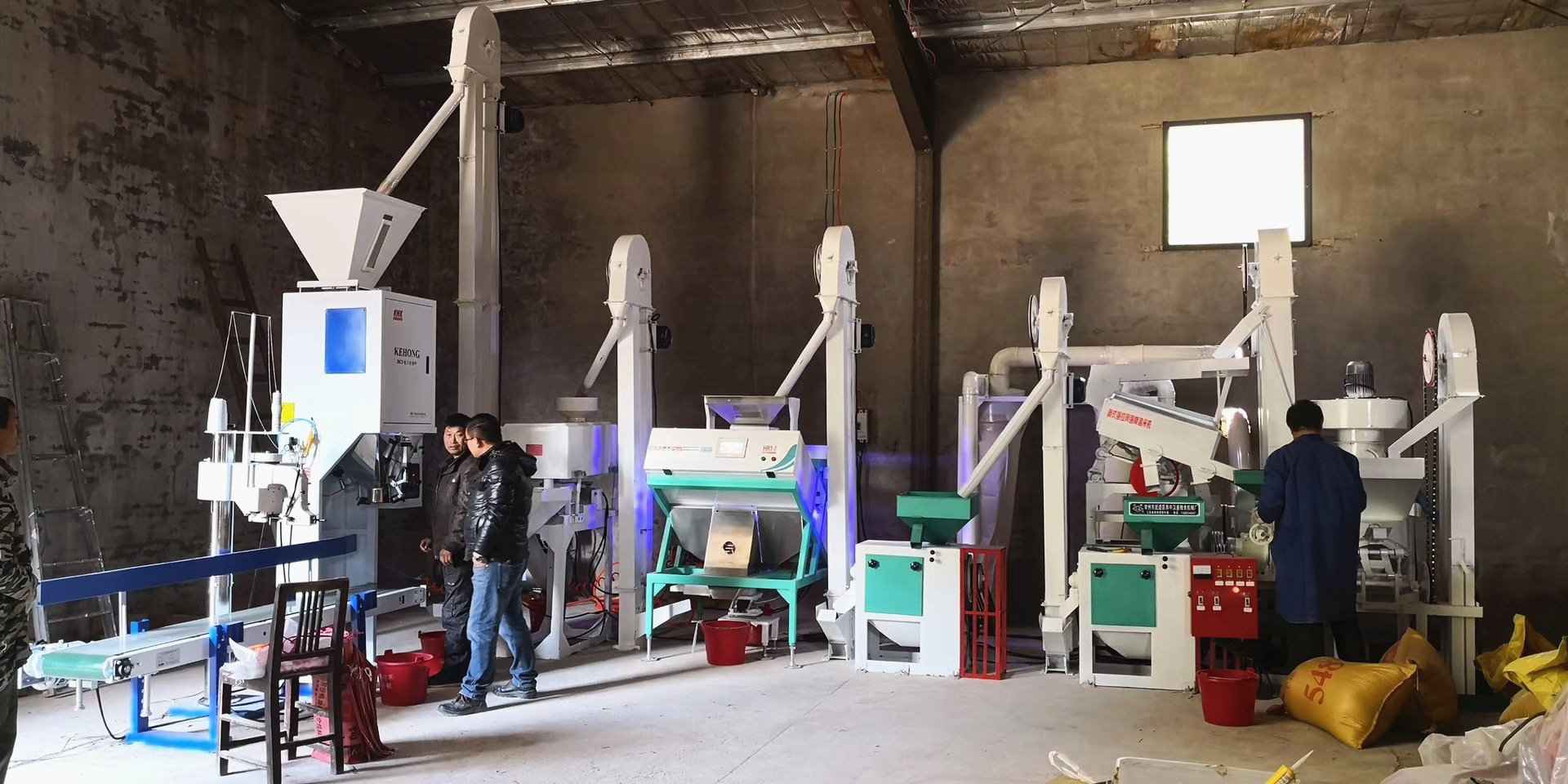 Set up a complete rice mill plant project